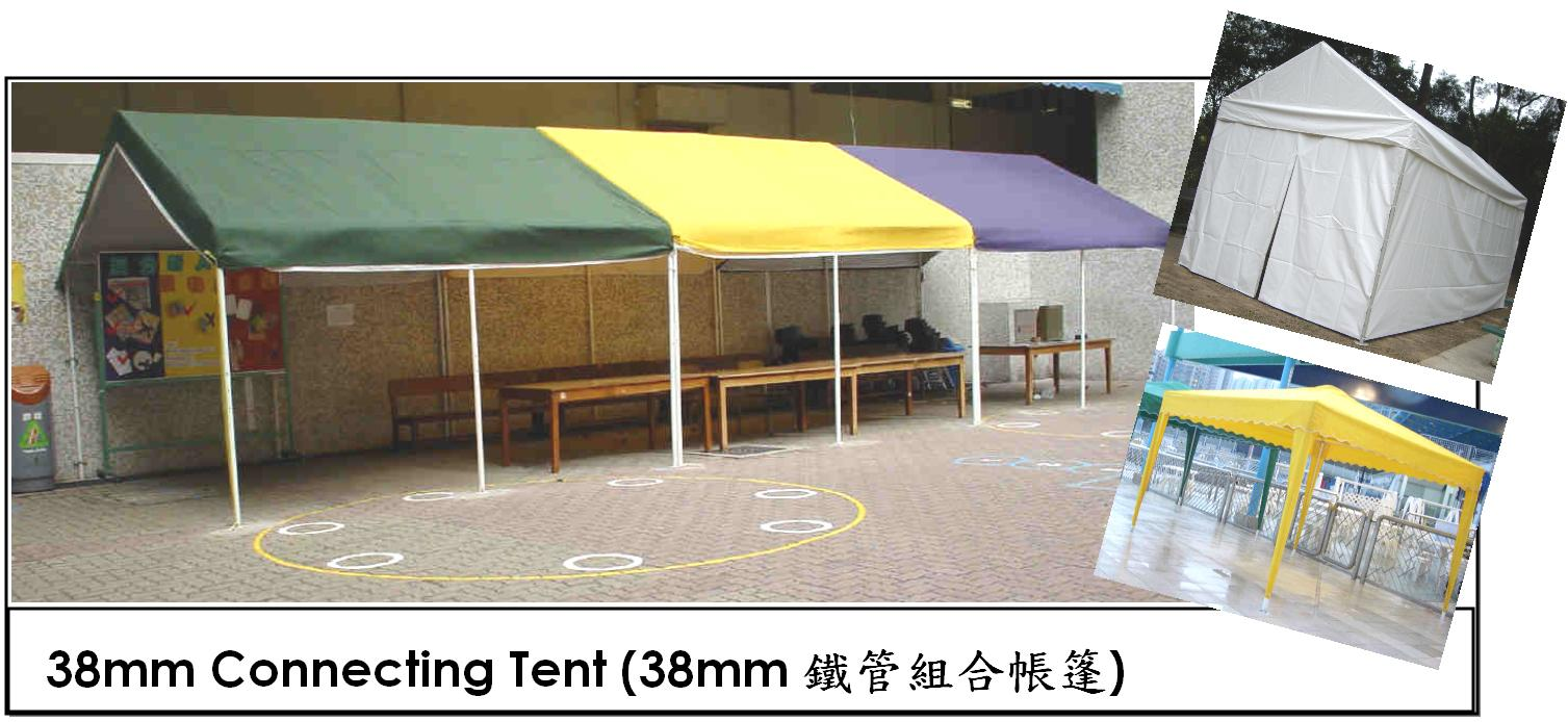 38mm Connecting Tent (�����b�O)
