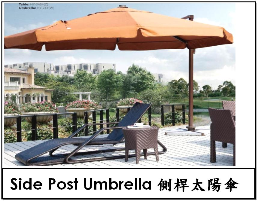 Side Pole Umbrella (�T��Ӷ���)