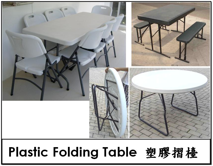 Plastic Folding Table