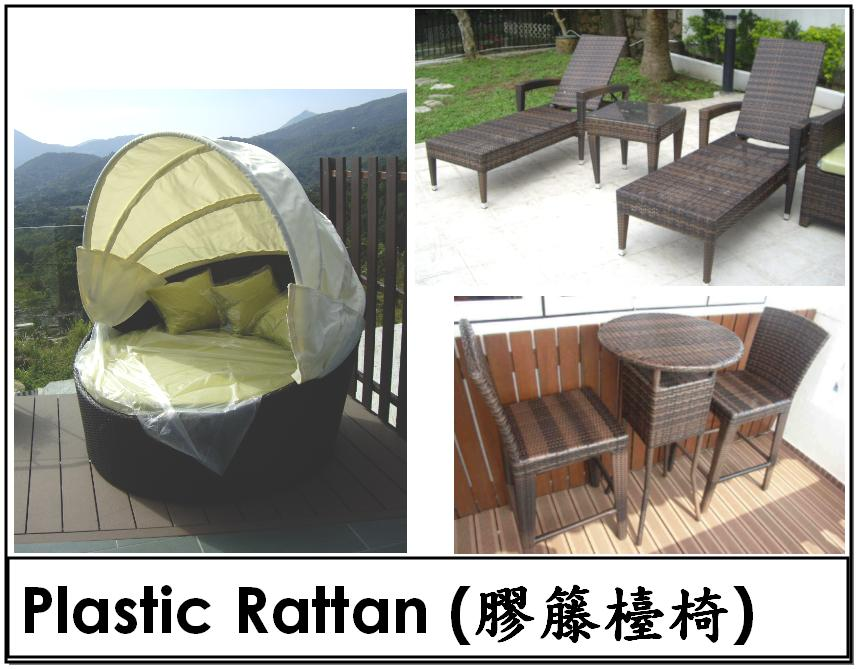 Plastic Ratten Furniture