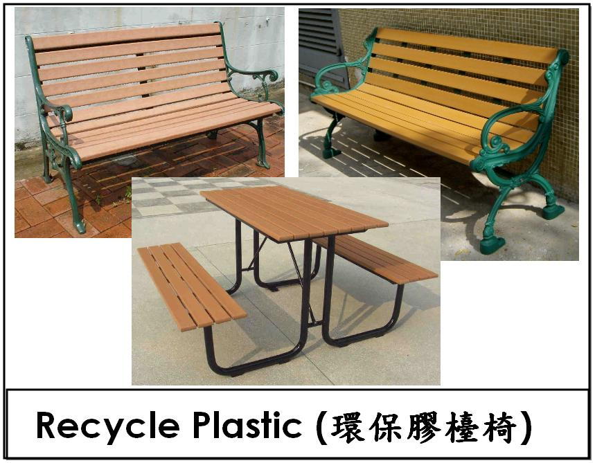 Recycle Plastic Table Chair