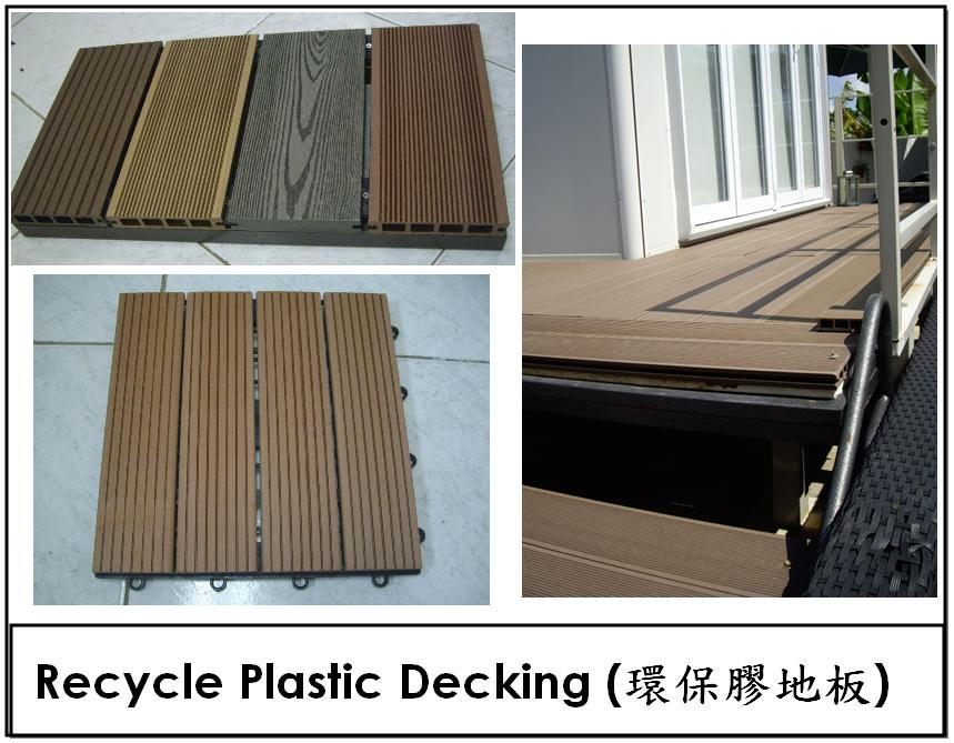 Recycle Plastic Decking & Rod