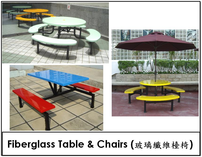Fiberglass Table & Chairs