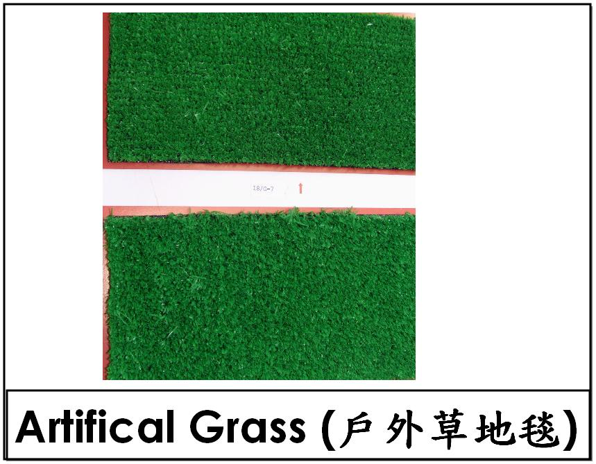 Articifical Grass