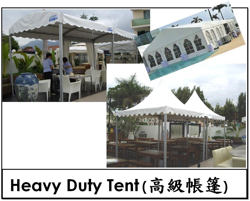 Heavy Duty Tent (���űb�O)
